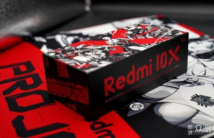 颜值高大还能打,Redmi 10X RROJECT X版体验_新浪众测
