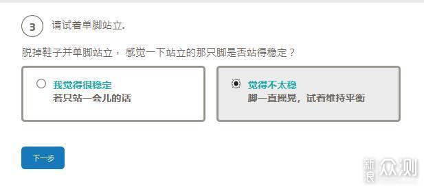 四大跑鞋厂官方告诉你如何挑选合适的跑鞋_新浪众测