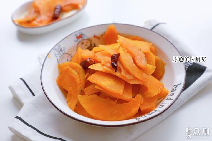 南瓜的美味做法,简单又清爽,夏季最爱_新浪众测