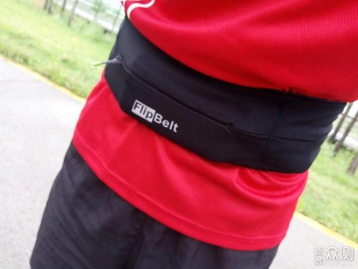 让跑步运动更便捷安全,Flipbelt运动腰包体验_新浪众测