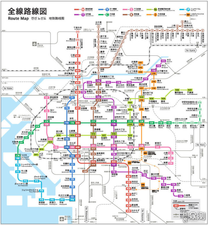 超详细日本大阪旅行攻略_新浪众测