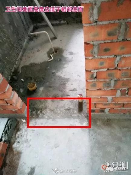 太惊讶!她家从砌墙到水电竟验收出这么多问题!