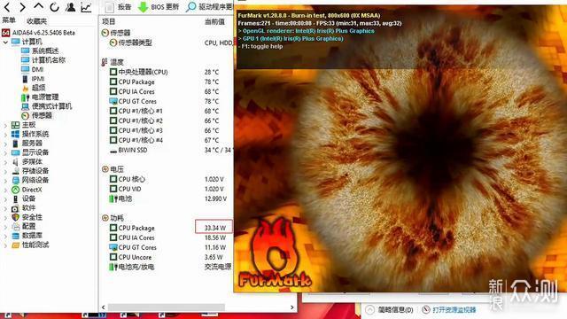 轻松畅玩GTA5,GPD WIN MAX玩游戏很给力_新浪众测
