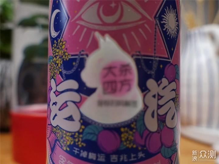 又有颜值又好喝的二十种口味网红饮料点评_新浪众测