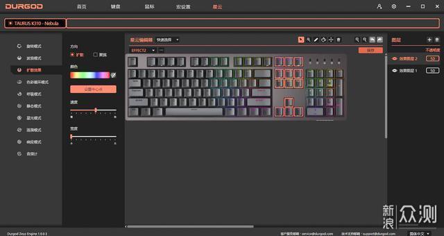 万种光污染,杜咖K310樱桃轴机械键盘感受_新浪众测