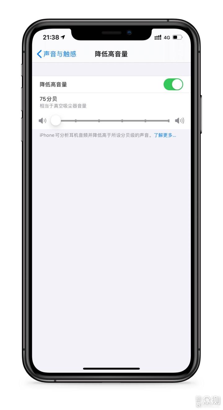 #创作新星#iOS14怎样检查耳机音频保护听力?_新浪众测
