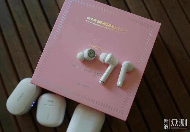 南卡Lite蓝牙耳机,是否吸引到你的注意?_新浪众测