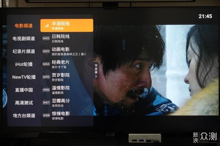 泰捷WEBOX WE40升级版真实使用感受_新浪众测