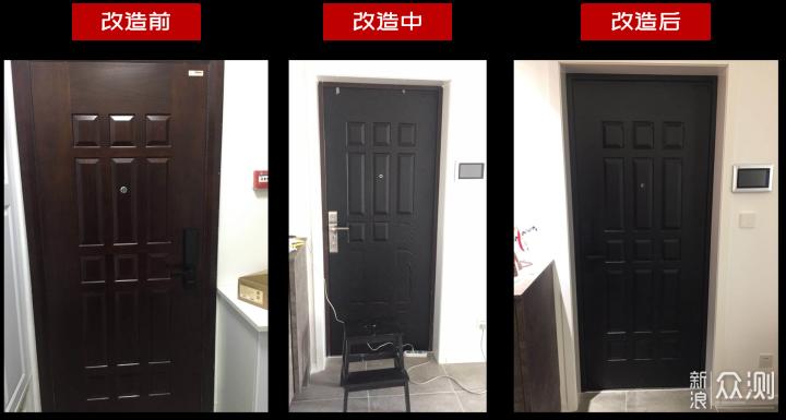 一门顶四用,小白智慧门安装体验全纪录_新浪众测