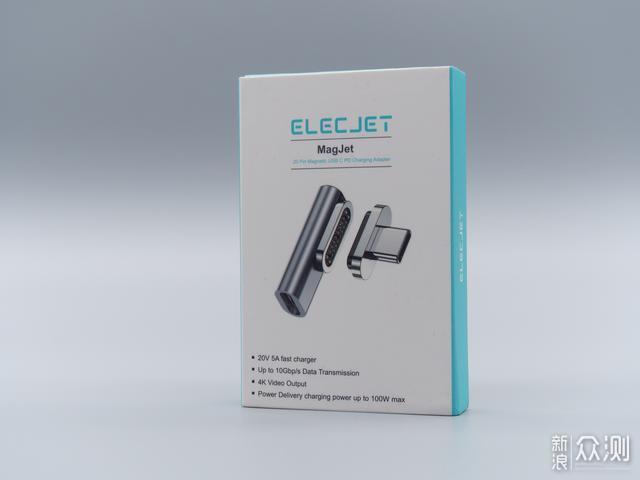 花式给笔记本充电!ELECJET MagJet磁吸充电头_新浪众测