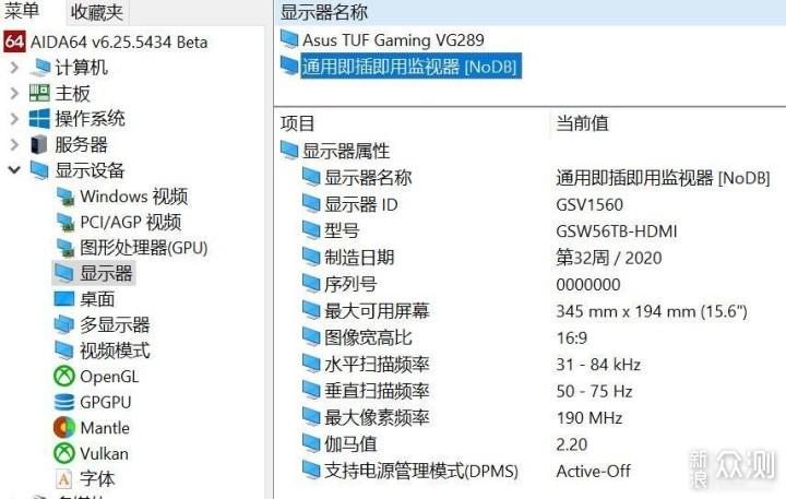 switch粉的实用配件推荐:G-STORY便携显示器_新浪众测