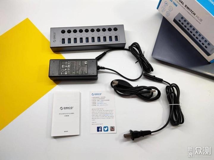 ORICO工业级USB3.0集线器 满足多种场景使用_新浪众测