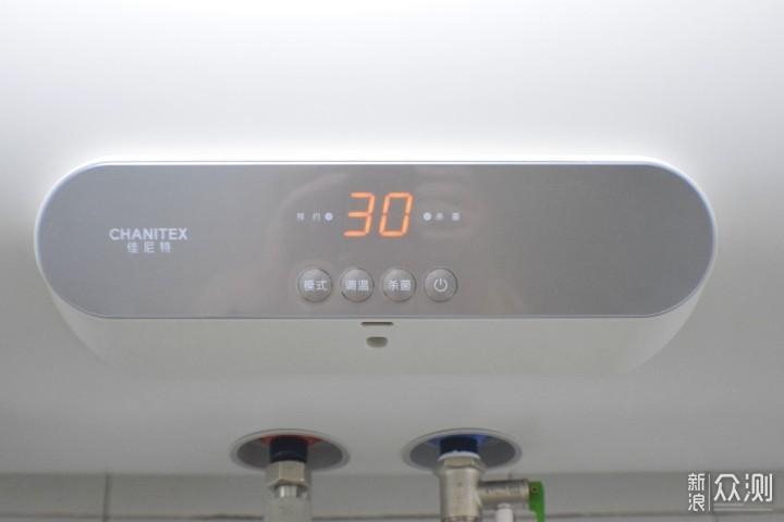 佳尼特(CHANITEX)60升电热水器V1安装点评 _新浪众测