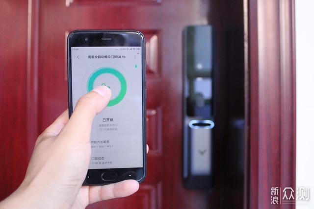 鹿客智能门锁S30Pro,给你更安全便捷的生活_新浪众测