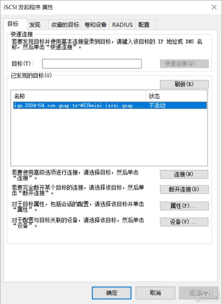 """NAS干货教程 15000字 带你打开""""NAS""""大门_新浪众测"""