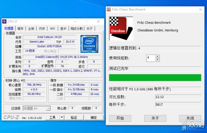 千元家用低功耗软路由:J4125 迷你电脑GK41!_新浪众测