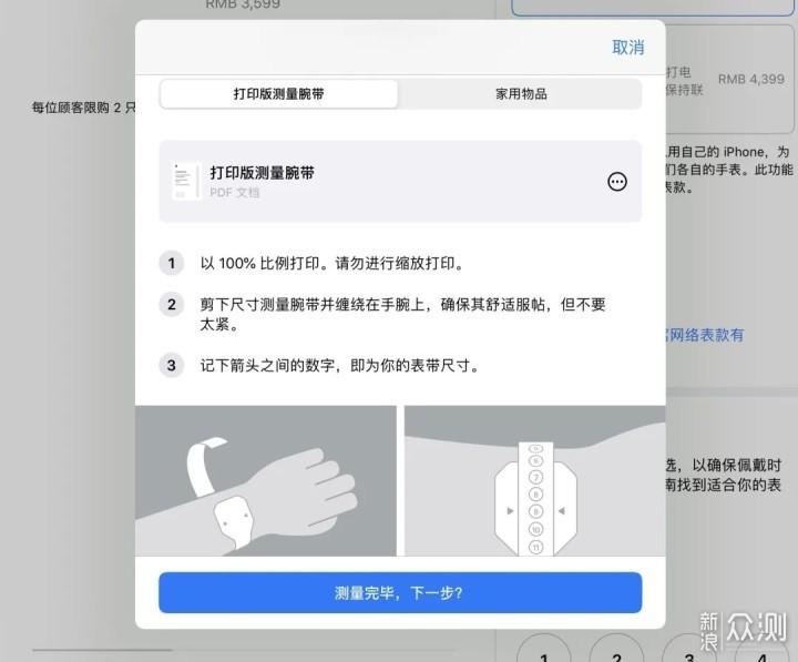 一句话:彩表、彩 iPad,个个都出彩_新浪众测