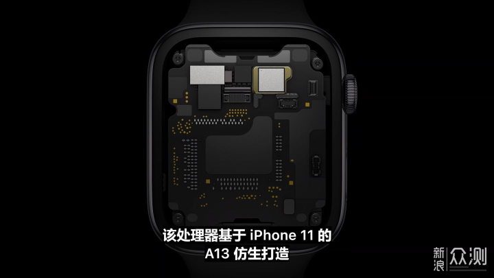 苹果发布新款Apple Watch,有哪些亮点和遗憾?_新浪众测