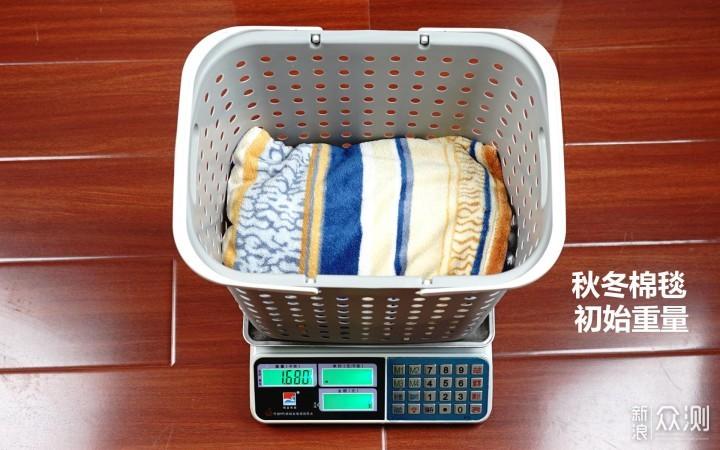 海尔洗烘一体机上手体验:智能洗涤,晶彩一生_新浪众测
