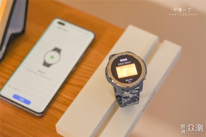 1599元!荣耀手表GS Pro对比荣耀手表2,买?_新浪众测