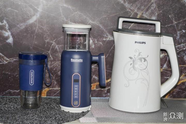 秋天的第一杯豆浆来自Baumatic英国迷你破壁机_新浪众测