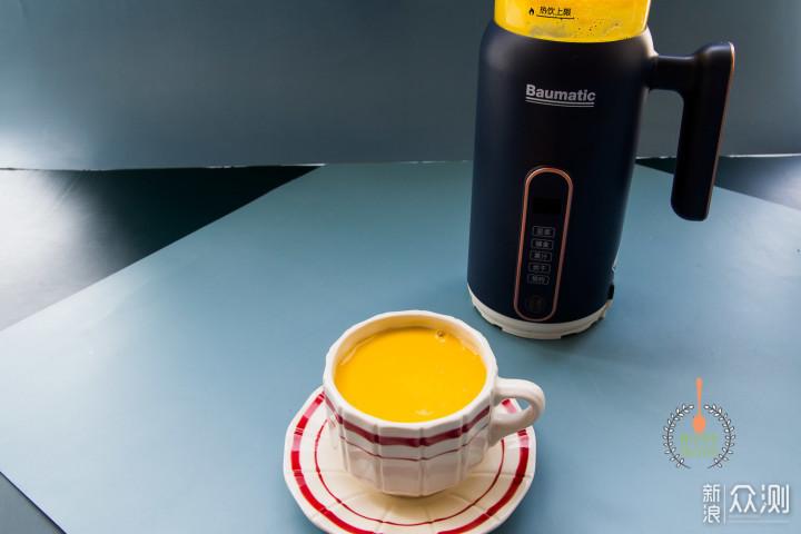 厨房偷懒利器!Baumatic破壁机3分钟搞定早餐_新浪众测