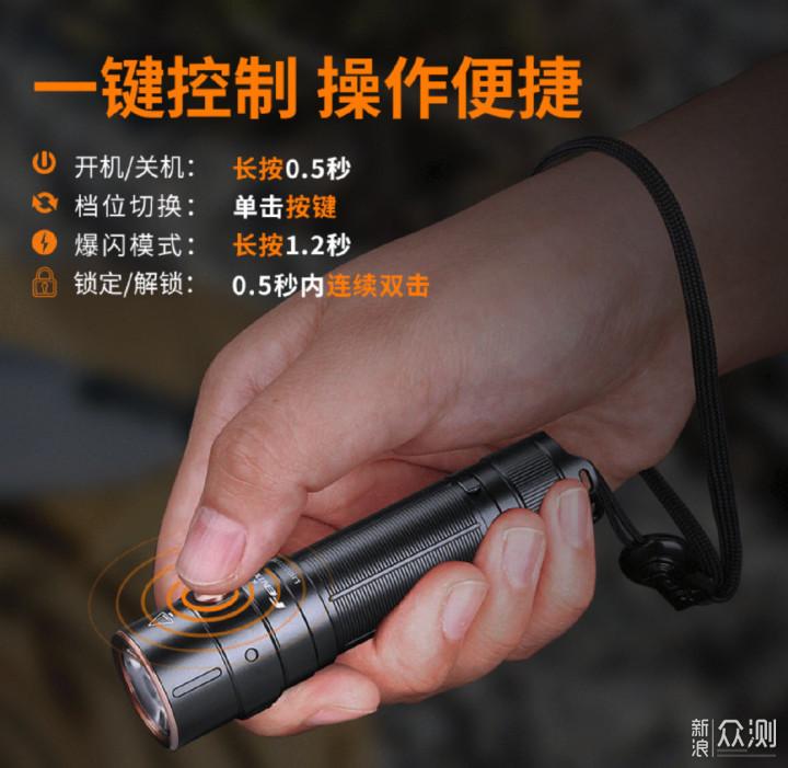 小巧精致 便携EDC小手电 — Fenix E28R轻测_新浪众测