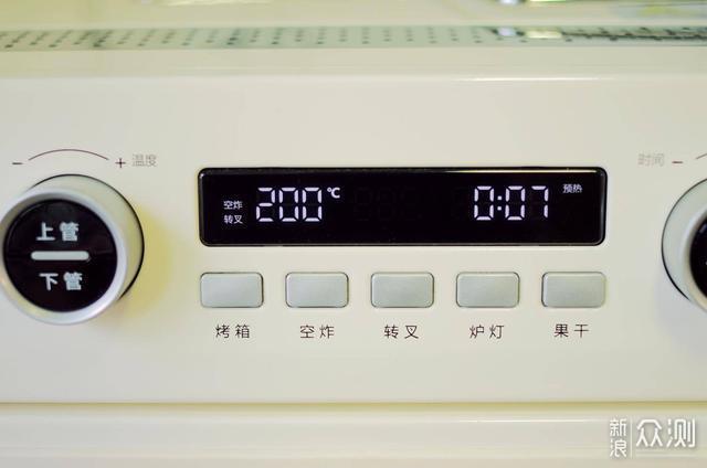 海氏K5空气烤箱,无油烹饪,有美味亦保健康_新浪众测
