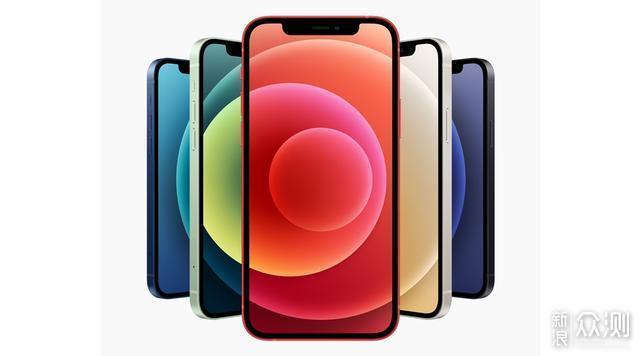 在4款iPhone中,为什么iPhone12是最香的?_新浪众测