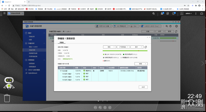 #大玩家#实战,QNAP新款NAS打造影片存储中心_新浪众测