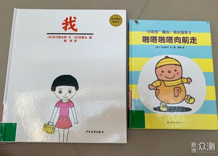 9月下半月,我陪孩子读了这些绘本_新浪众测