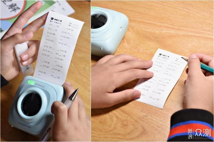 喵喵机错题打印机P1:随时打印,快速整理错题_新浪众测