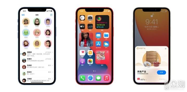 iPhone12首轮售罄,米粉:库克才是耍猴大王_新浪众测
