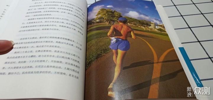 #大玩家#《当我跑步时我谈些什么》读后感_新浪众测