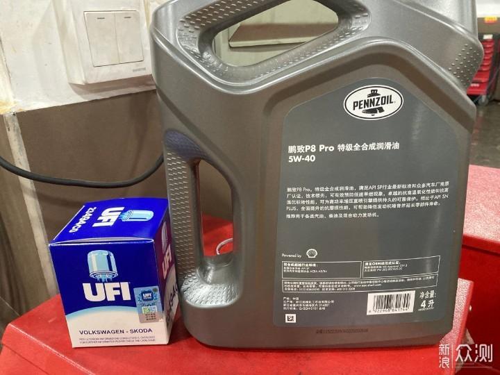 菜车也要用好油—途虎养车试用壳牌鹏致P8 Pro_新浪众测