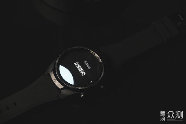 TicWatch 手表打开你的手机,赋予手表新意义_新浪众测