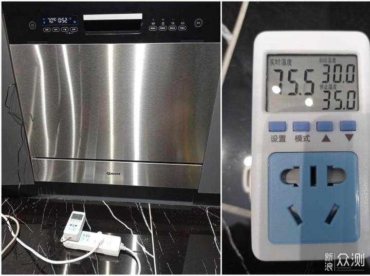 实测母婴消毒器、洗碗机值不值得?快看这几点_新浪众测