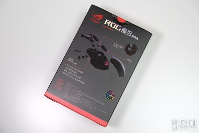 为电竞而生的摇杆设计,华硕ROG魔刃标准版_新浪众测