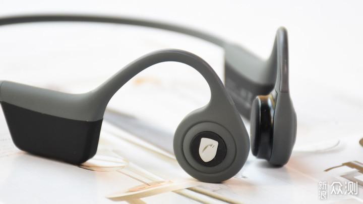 南卡Runner骨传导耳机体验:骨骼传声黑科技_新浪众测