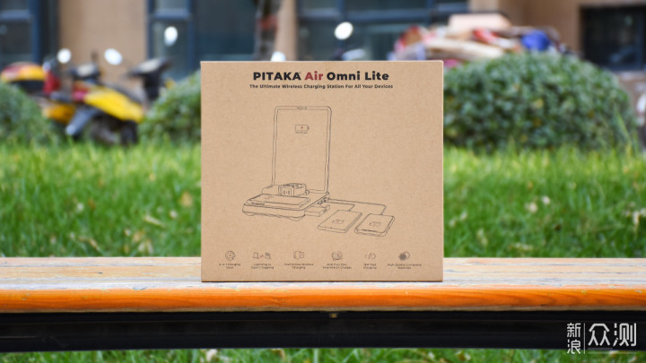 多设备如何高效充电?PITAKA六合一桌面无线充_新浪众测
