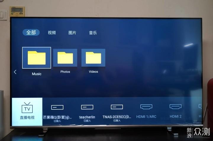 暖冬和家人一起看电视,东芝65寸电视体验._新浪众测