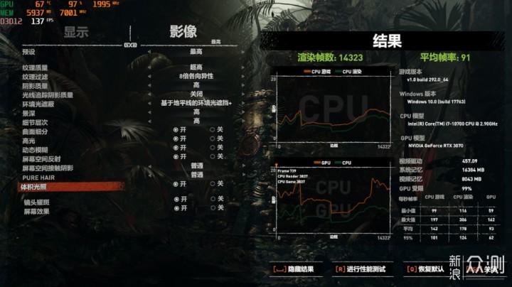 10700散片配耕升RTX3070炫光OC显卡装机_新浪众测