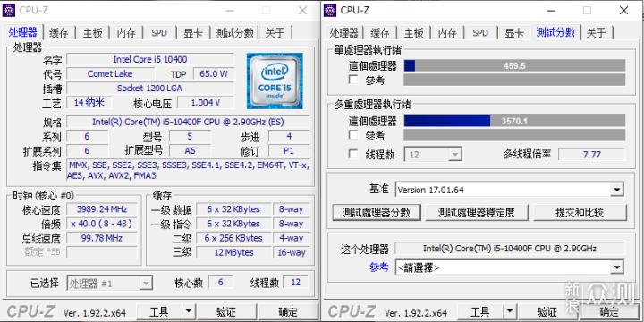 10400F会限制RTX3070性能?装机实测了解一下_新浪众测