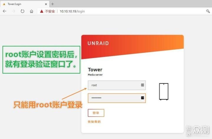 UNRAID系统安装双软路由保姆级教程【上篇】_新浪众测