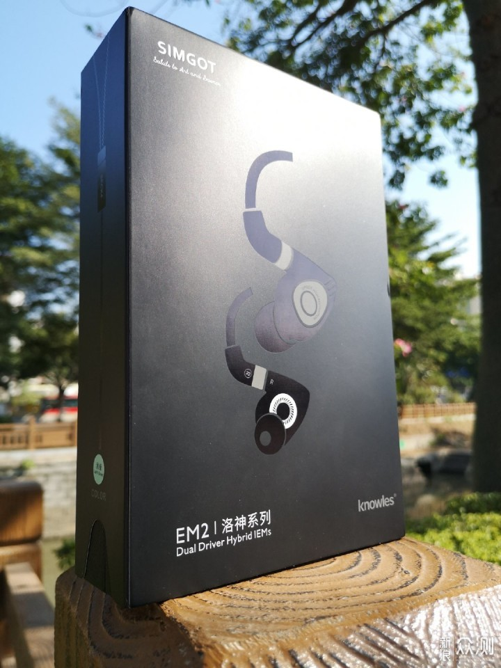 Responsible for face value-Xingaluo Shen EM2 ring iron earphones