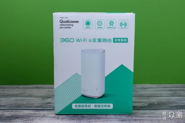 不只有WiFi6,还能赚京豆,一款能回本的路由_新浪众测