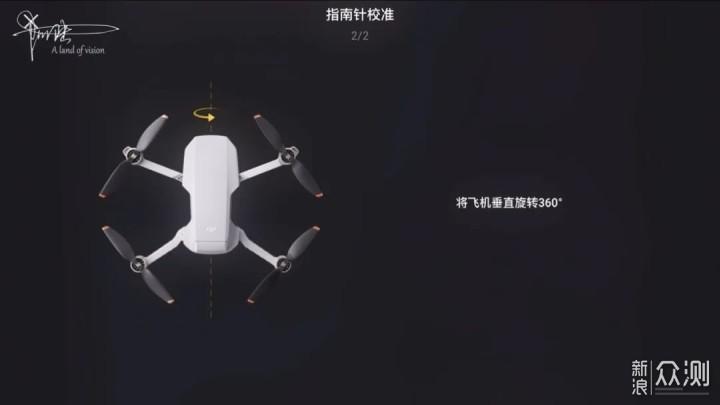 Mini2最详细测评之二:变焦形同虚设,飞行平稳_新浪众测