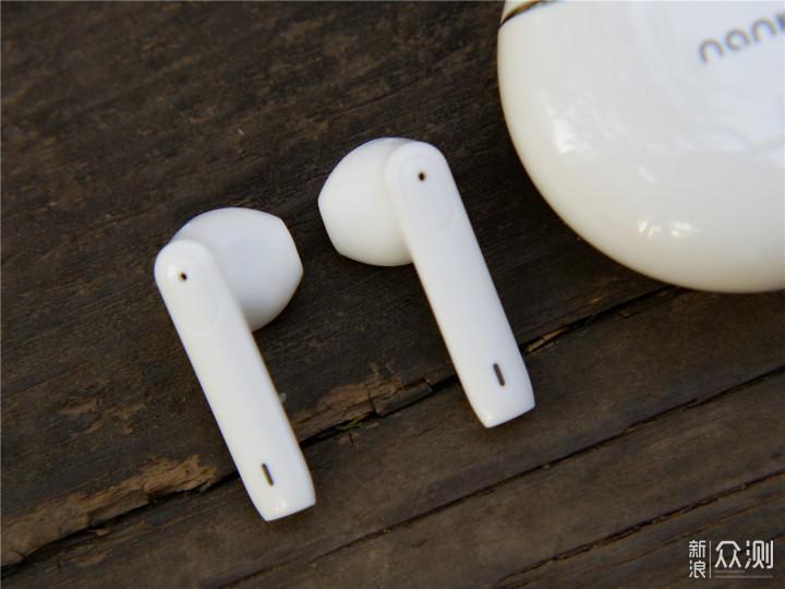 兼顾休闲和娱乐的南卡Lite Pro半入耳蓝牙耳机_新浪众测