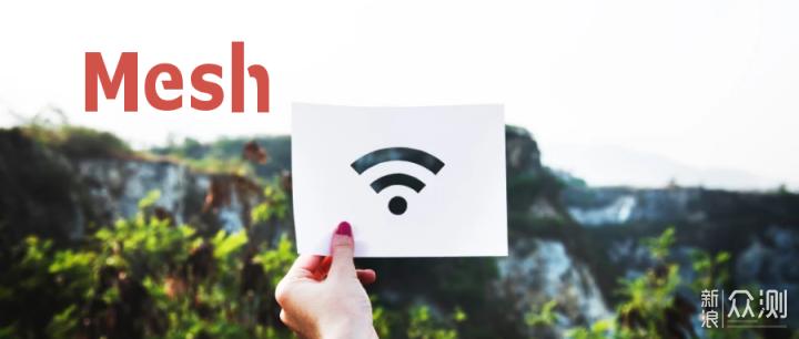 设备掉线、网速慢、延迟高?你的路由器该换了_新浪众测