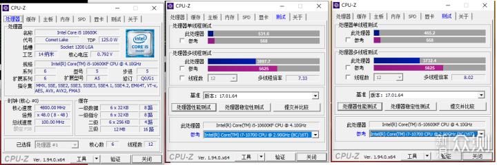 装机小分享,Z490+RTX3070,通吃3A大作_新浪众测